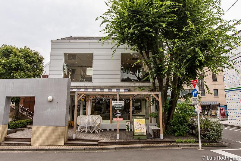 Rejoignez Daikanyama