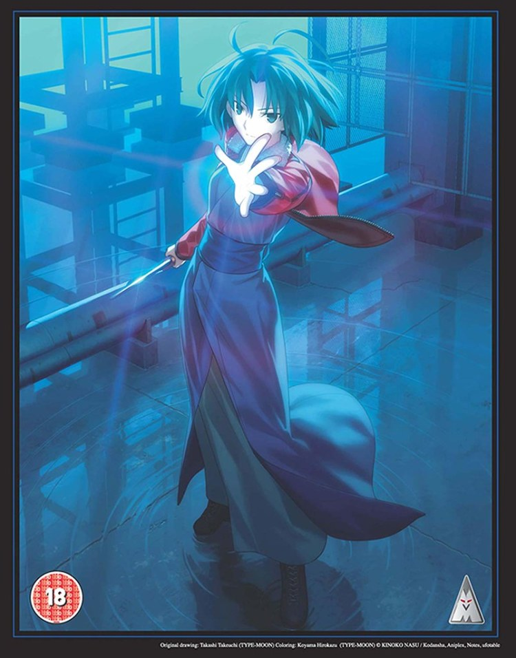 Garden of Sinners Colletor's Edition Blu-ray cover MVM Entertainment