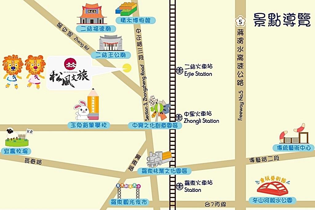 So Fun Hotel Map 2