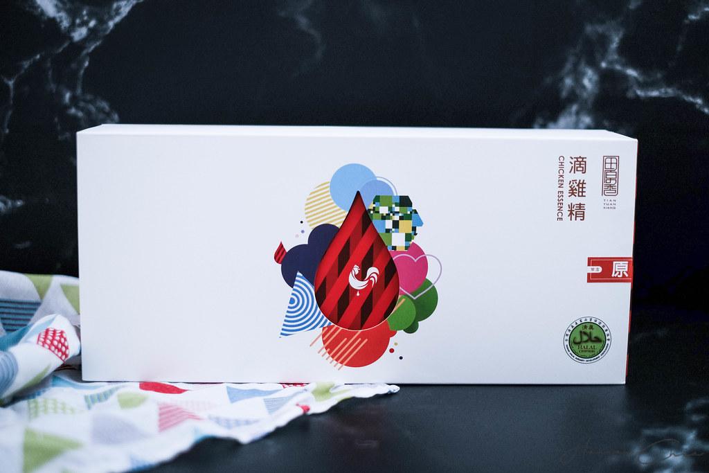 Tian Yuan Xiang-2