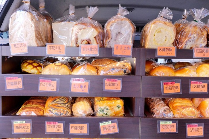 49085857578 98da3c3f1b c - 台中麵包甜點_ㄅㄨㄅㄨ麵包車:排隊麵包車大里/大雅/東興路出沒 最便宜5個100元2.5小時快閃完售!