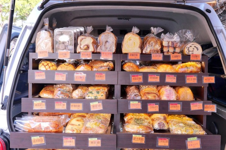 49086365421 3703ab14f1 c - 台中麵包甜點_ㄅㄨㄅㄨ麵包車:排隊麵包車大里/大雅/東興路出沒 最便宜5個100元2.5小時快閃完售!