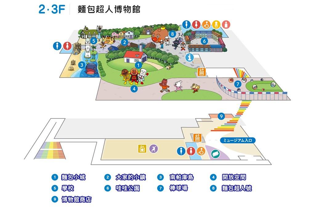 Yokohama Anpanman Map