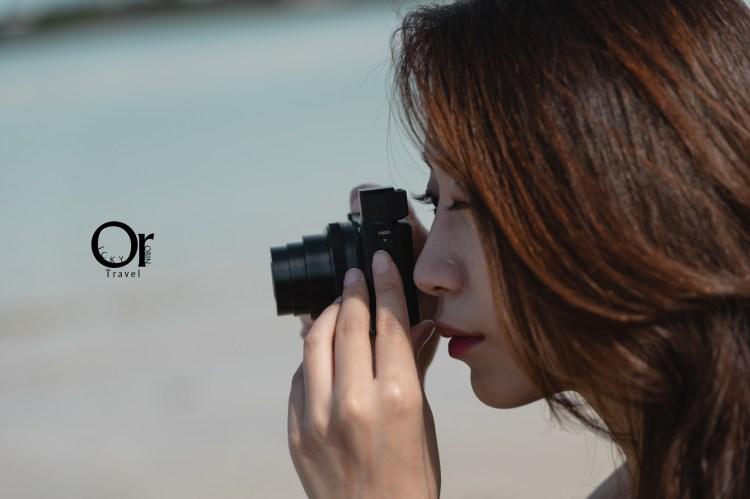 相機評測 SONY RX100m7 / RX100 VII,影音創作者終於等到了!SONY 輕巧隨身相機首選系列,帶著 RX100m7 去旅行可以讓你看見自己