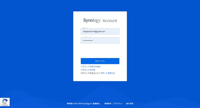 screencapture-account-synology-ja-jp-2019-11-22-10_18_16