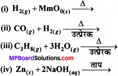 MP Board Class 11th Chemistry Solutions Chapter 9 हाइड्रोजन - 58
