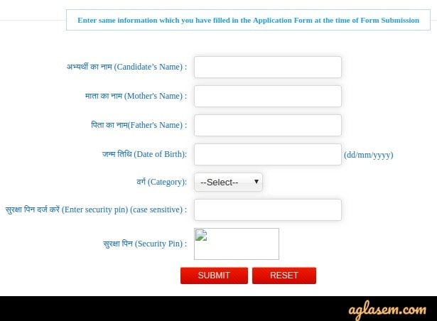 NEET 2021 Forgot Application Number