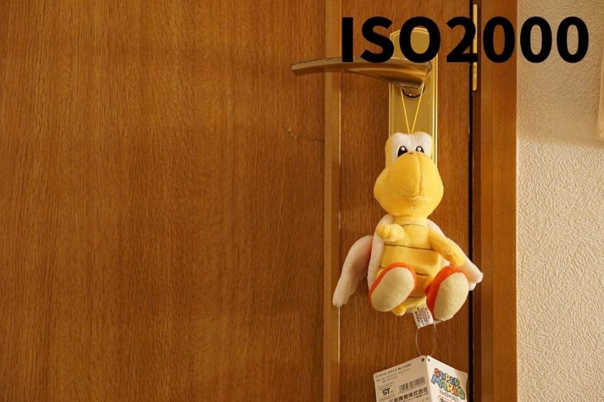 ISO2000