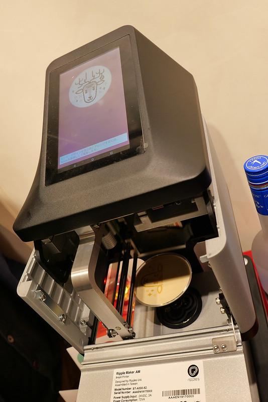 latte art maker 01