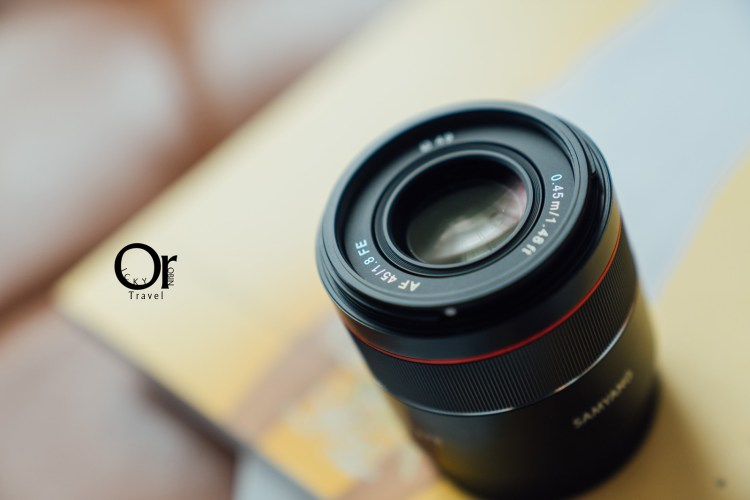 Samyang鏡頭評測 三陽光學 Samyang AF 45mm F1.8 FE 評測,平價大光圈人像鏡頭,支援 Sony E接環自動對焦