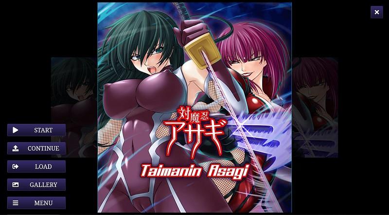 Taimanin Asagi 1 Trial - Pantalla de menú
