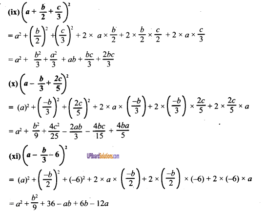 UP Board Solutions for Class 8 Maths Chapter 4 सर्व समिकाएँ 25