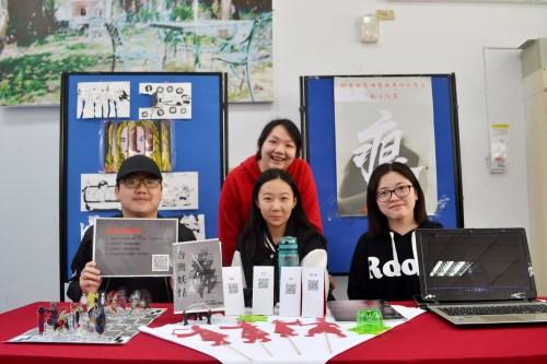 元智大學105級中語系畢業製作成果展 (5)