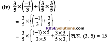 RBSE Solutions for Class 8 Maths Chapter 1 परिमेय संख्याएँ In Text Exercise-19c