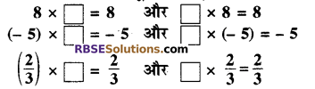 RBSE Solutions for Class 8 Maths Chapter 1 परिमेय संख्याएँ In Text Exercise-16b