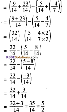 RBSE Solutions for Class 8 Maths Chapter 1 परिमेय संख्याएँ Additional Questions 17