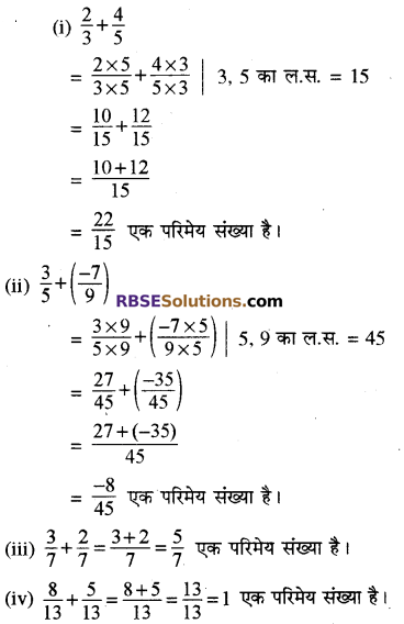 RBSE Solutions for Class 8 Maths Chapter 1 परिमेय संख्याएँ In Text Exercise-09