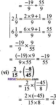 RBSE Solutions for Class 8 Maths Chapter 1 परिमेय संख्याएँ Ex 1.1 q4b