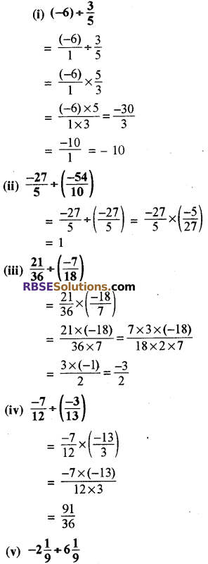 RBSE Solutions for Class 8 Maths Chapter 1 परिमेय संख्याएँ Ex 1.1 q4a