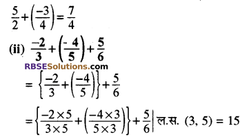 RBSE Solutions for Class 8 Maths Chapter 1 परिमेय संख्याएँ Ex 1.1 q1c