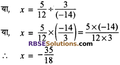 RBSE Solutions for Class 8 Maths Chapter 1 परिमेय संख्याएँ Additional Questions 16