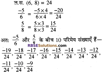 RBSE Solutions for Class 8 Maths Chapter 1 परिमेय संख्याएँ Additional Questions 11