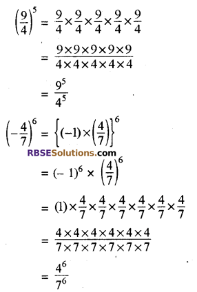 RBSE Solutions for Class 8 Maths Chapter 3 घात एवं घातांक In Text Exercise 1b