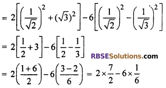 RBSE Solutions for Class 10 Maths Chapter 6 Trigonometric Ratios Ex 6.1 25