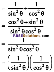 RBSE Solutions for Class 10 Maths Chapter 7 Trigonometric Identities Ex 7.1 7