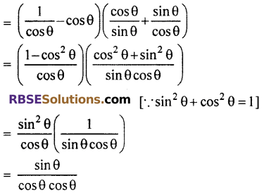 RBSE Solutions for Class 10 Maths Chapter 7 Trigonometric Identities Ex 7.1 14