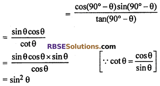 RBSE Solutions for Class 10 Maths Chapter 7 Trigonometric Identities Ex 7.2 18