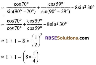 RBSE Solutions for Class 10 Maths Chapter 7 Trigonometric Identities Ex 7.2 10