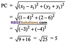 RBSE Solutions for Class 10 Maths Chapter 9 Co-ordinate Geometry Miscellaneous Exercise 16