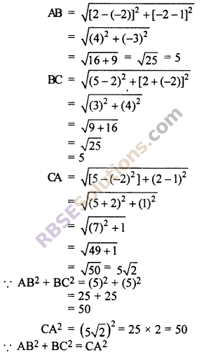 RBSE Solutions for Class 10 Maths Chapter 9 Co-ordinate Geometry Miscellaneous Exercise 3