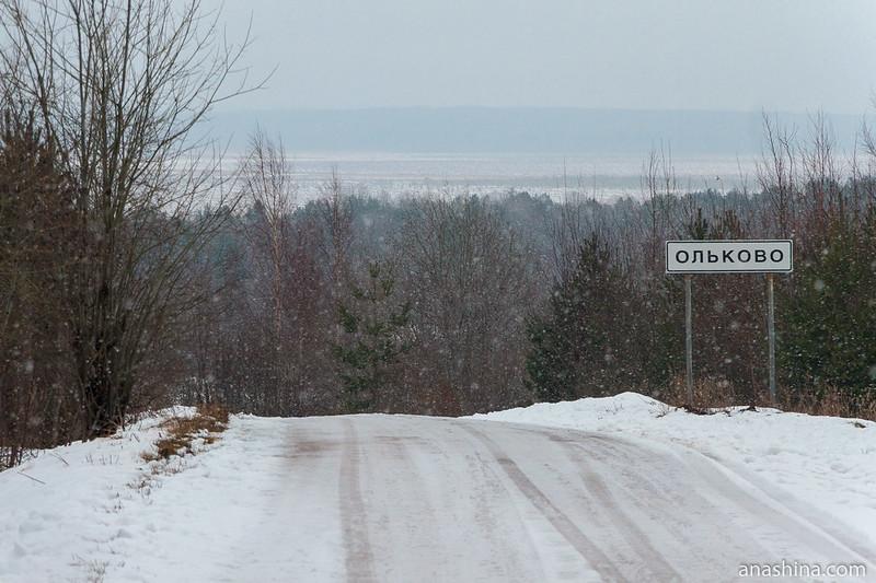 Деревня Ольково, Вытегорский район