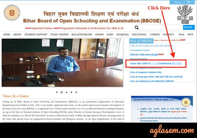 BBOSE 12th Exam Date June 2020