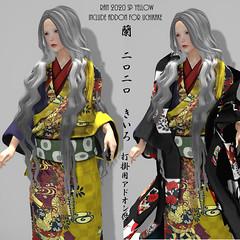 r-l-f+N RAN2020_SP Japonica Hunt prize