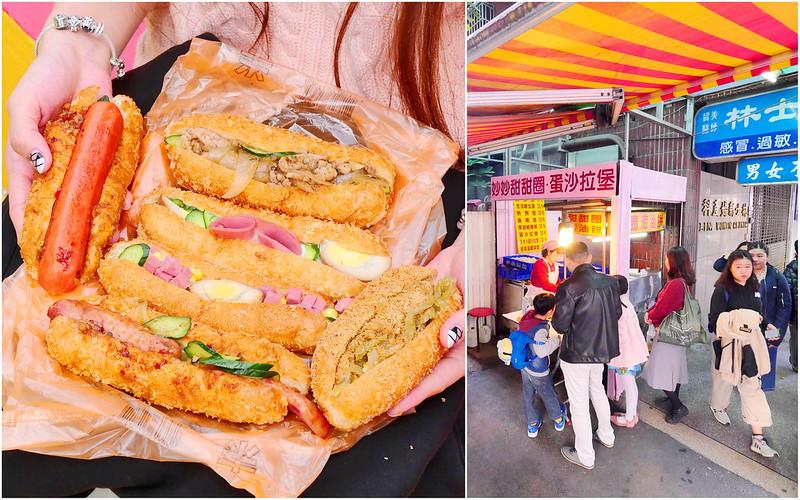 妙妙甜甜圈_台中火車站:在地19年炸甜甜圈10元/蛋沙拉堡30元補習街學生銅板美食 網友好評推薦