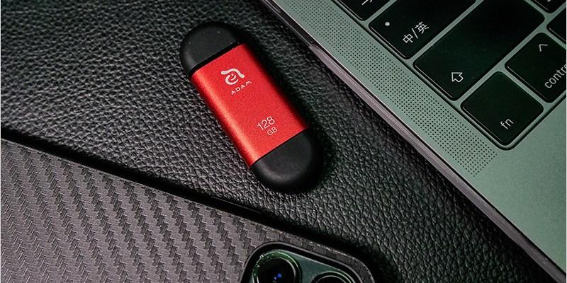 亞果元素蘋果手機隨身碟開箱 | iKlips C -全台灣第一個通過蘋果原廠MFi認證USB-C的隨身碟,iPhone、iPad、MacBook資料備份的好用神器。