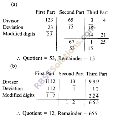 RBSE Solutions for Class 9 Maths Chapter 1 Vedic Mathematics Additional Questions 19