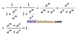 RBSE Solutions for Class 9 Maths Chapter 2 Number System Additional Questions 43