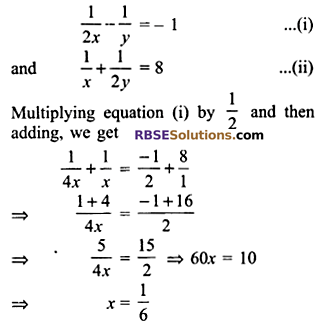 RBSE Solutions for Class 9 Maths Chapter 4 Linear Equations in Two Variables Ex 4.2 10