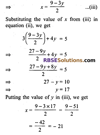 RBSE Solutions for Class 9 Maths Chapter 4 Linear Equations in Two Variables Ex 4.2 1