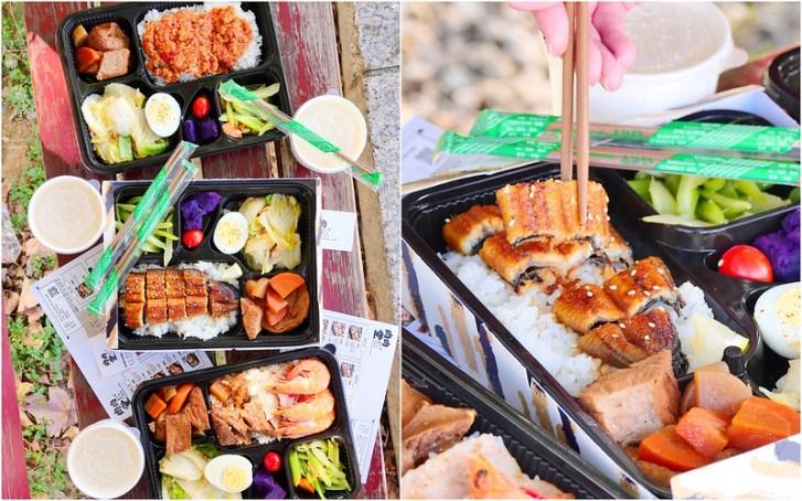 49350369191 08a3b4c825 c - 肉肉堂便當_台中:黃金烤鰻魚便當豐盛好吃 海陸三拼牛肋條+白蝦+松阪豬份量更滿足!