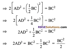 RBSE Solutions for Class 9 Maths Chapter 7 Congruence and Inequalities of Triangles Miscellaneous Exercise 4
