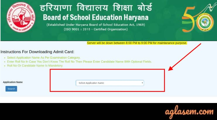 HOS 10th Admit Card March 2020
