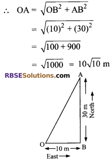 RBSE Solutions for Class 9 Maths Chapter 10 Area of Triangles and Quadrilaterals Ex 10.3 9
