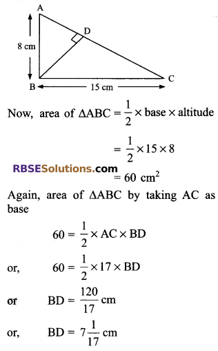 RBSE Solutions for Class 9 Maths Chapter 11 Area of Plane Figures Miscellaneous Exercise 4
