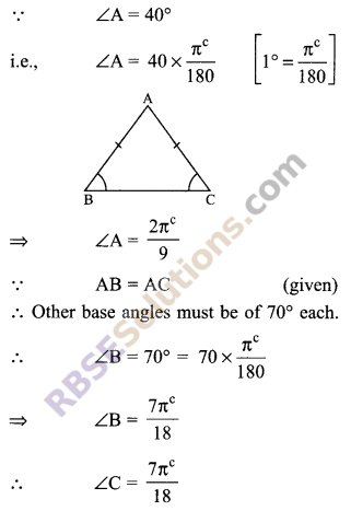 RBSE Solutions for Class 9 Maths Chapter 13 Angles and their Measurement Additional Questions 8