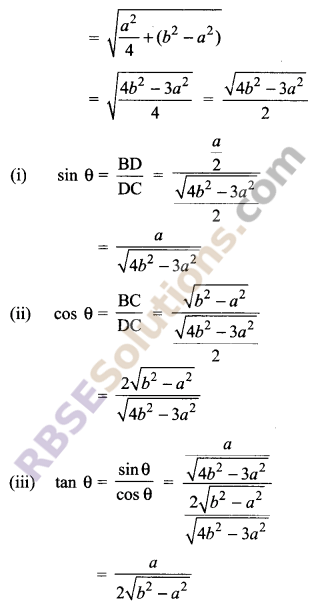 RBSE Solutions for Class 9 Maths Chapter 14 Trigonometric Ratios of Acute Angles Ex 14.1 17